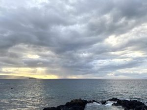 Incredible Views - Maui - Hawaii